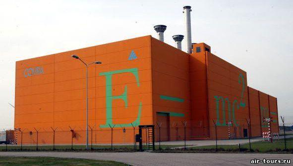 Habog Facility William Ver