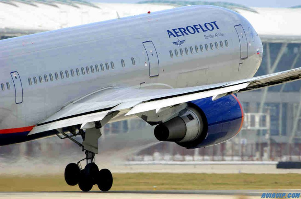 Avianova – It's possible to buy ticket for 400 rubles