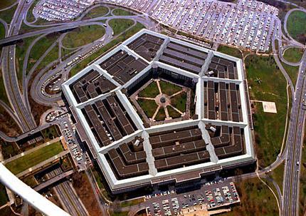 http://air-tours.ru/Articles/news5/Pentagon.jpg