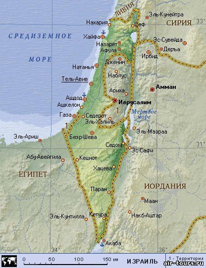 География израиля