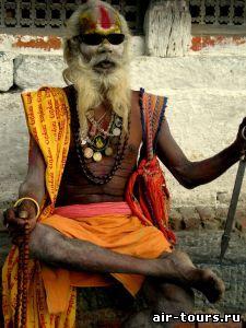 Непальский Йог