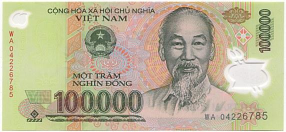 100 тысяч донг