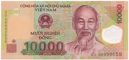 10 тысяч донг