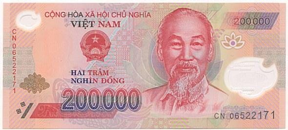 200 тысяч донг