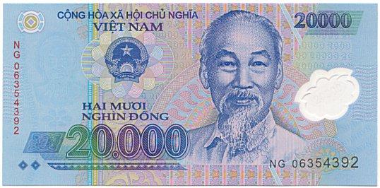 20 тысяч донг