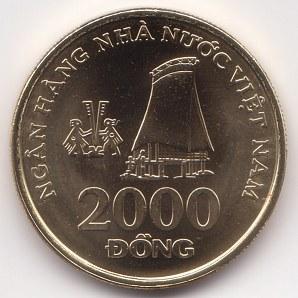 2000 донг