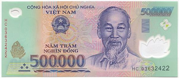500 тысяч донг