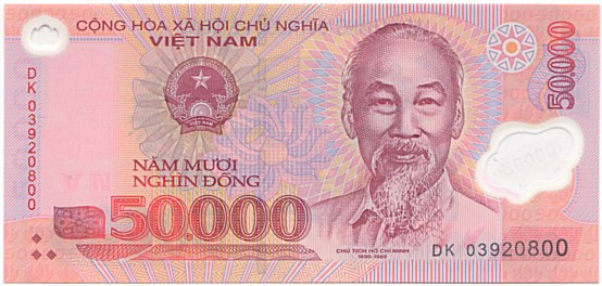 50 тысяч донг