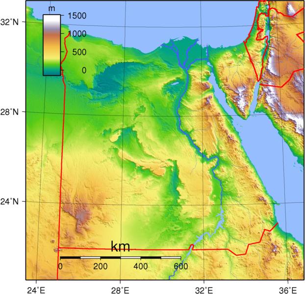 Физико географические регионы